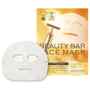 Beauty Bar Face Mask 黃金面膜 (一盒7片)