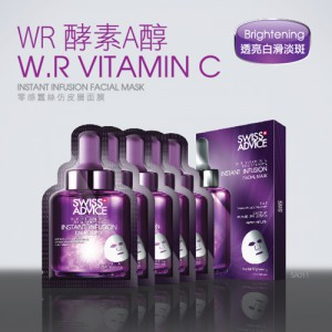 Swiss Advice W.R. Vitamin C Brightening Instant Infusion Facial Mask WR 酵素A醇 零感蠶絲仿皮層面膜 (1盒5片)