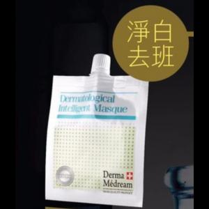 Derma Medream NANO WHITE EFFECT BRIGHTENING GEL MASQUE 納米淨白去斑換白光滑凝膠膜 (升級版)