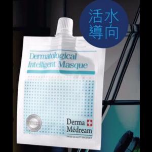 Derma Medream PENTAVITIN® + HA + B5 AQUA BOOSTER GEL MASQUE 冰川水玻尿酸+泛醇活水導向凝膠膜 (升級版)