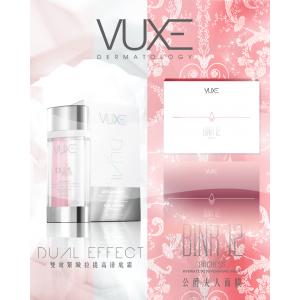 VUXE Dermatology Value Combo - DUAL EFFECT + BINK-12 Duchess Hydrate Rejuvenating Mask VUXE 優惠套餐 雙效緊緻拉提高清底霜 + 公爵夫人面膜(優惠期內限定)