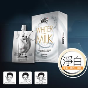 Swiss Advice Milky White Essence Brightening Gel Mask 牛奶乳清蛋白淡斑凝膠膜(1盒5包)