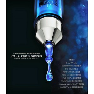 Costec Suisse Hyal X-Pert 5 Complex Water Soothing Ampoule 生命之水 - 5重透明質酸藍銅水精華 (一盒6支,每支5ml)