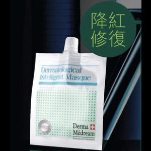 Derma Medream CMG ANTI-ALLERGIC SOLUTIONS GEL MASQUE 防敏降紅水份修復凝膠膜 (升級版)
